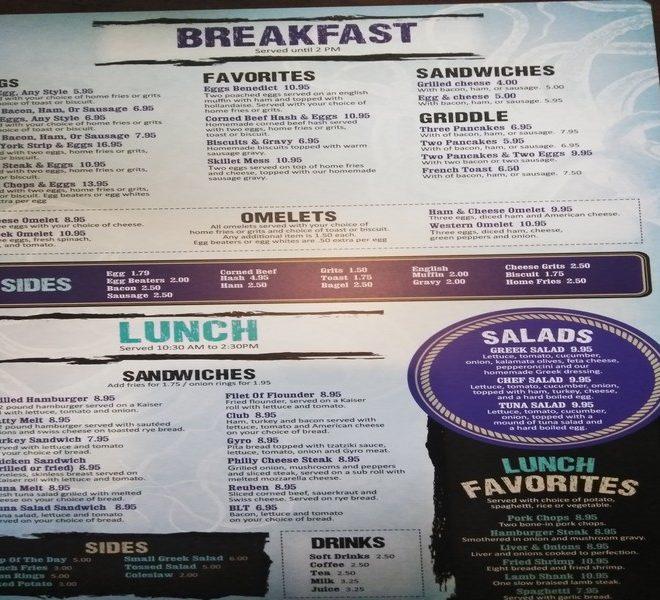 Zaharias St. Augustine Menu Breakfast Lunch
