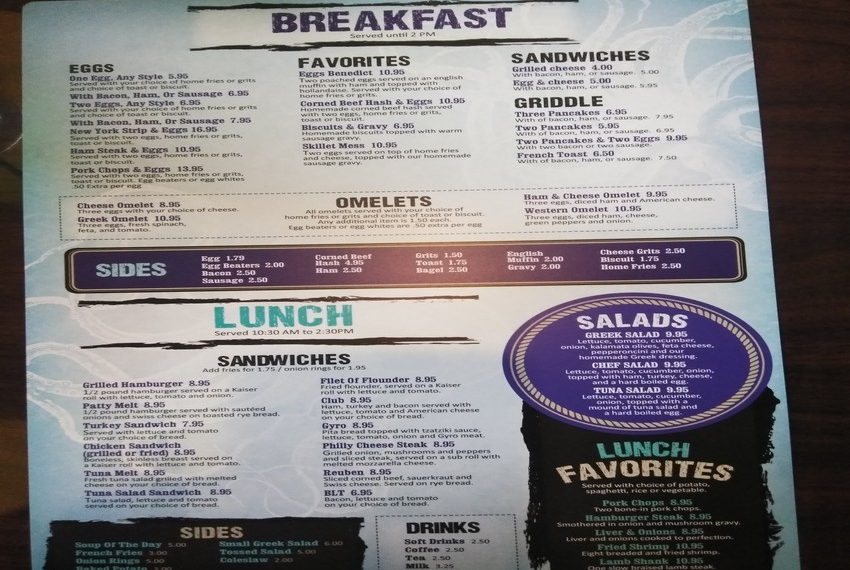 Zaharias St. Augustine Menu Breakfast Lunch