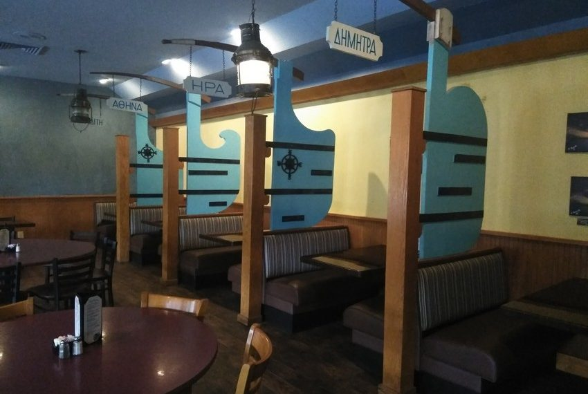 Zaharias St. Augustine Rear Dining Room